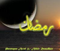 awal-akhir-ramadhan